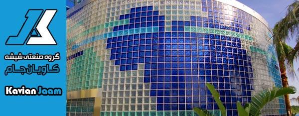فتح موقع المجموعة في صناعة الزجاج کاویان جام
